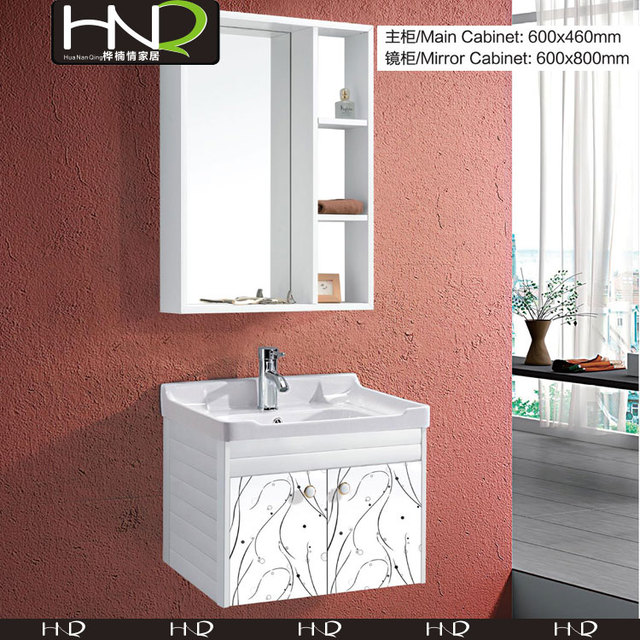 Buy Cheap China Lowes Bathrooms Products Find China Lowes Bathrooms - Lowes bathroom products