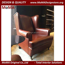 Modern Baroque Style High Back Leather Armchair