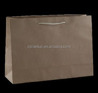 Beige Coloured Striped Kraft Paper Bag for Shopping- Small Boutique