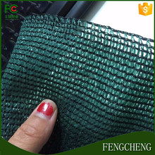 2016 china Factory supply greenhouse sun shade netting/farming shade/vegetable nursery sun shade net