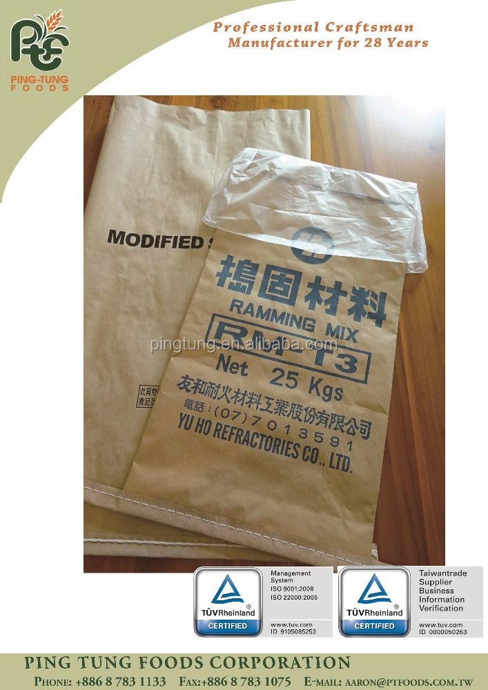 Multi Layer Wall Fertilizer Feed And Food Use Sqaure Bottom Kraft Paper Bag