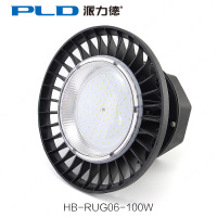 High brightness 50w Ip65 Led Linear High Bay Lights