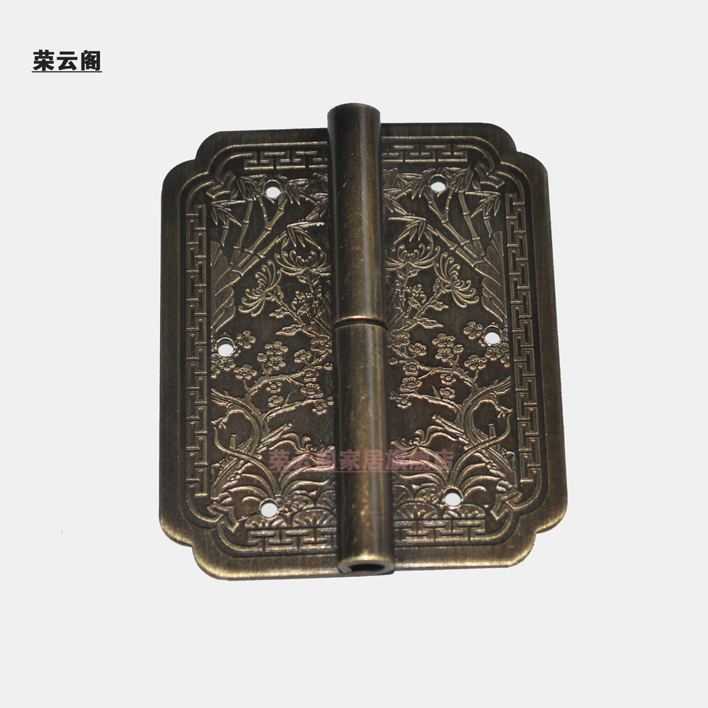 Get Quotations · Chinese furniture copper fittings copper antique bookcase door hinge hinge carved plum chrysanthemum AF- & Cheap Sus 316 Copper find Sus 316 Copper deals on line at Alibaba.com