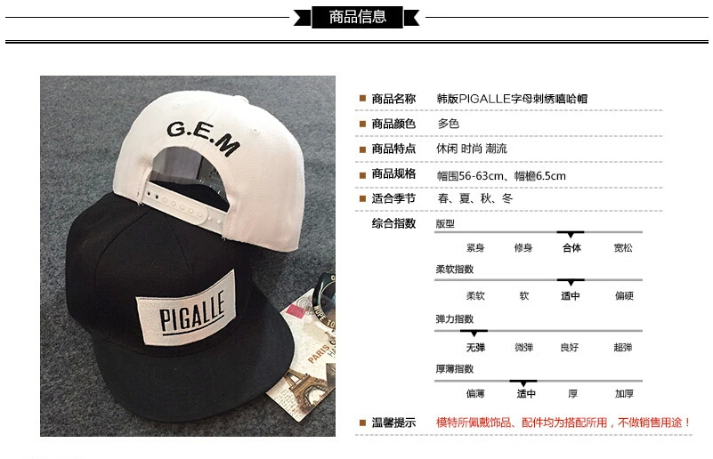 dc3f3675585 Wholesale 2015 NEW Fashion Black White Pigalle GEM Snapback Baseball ...