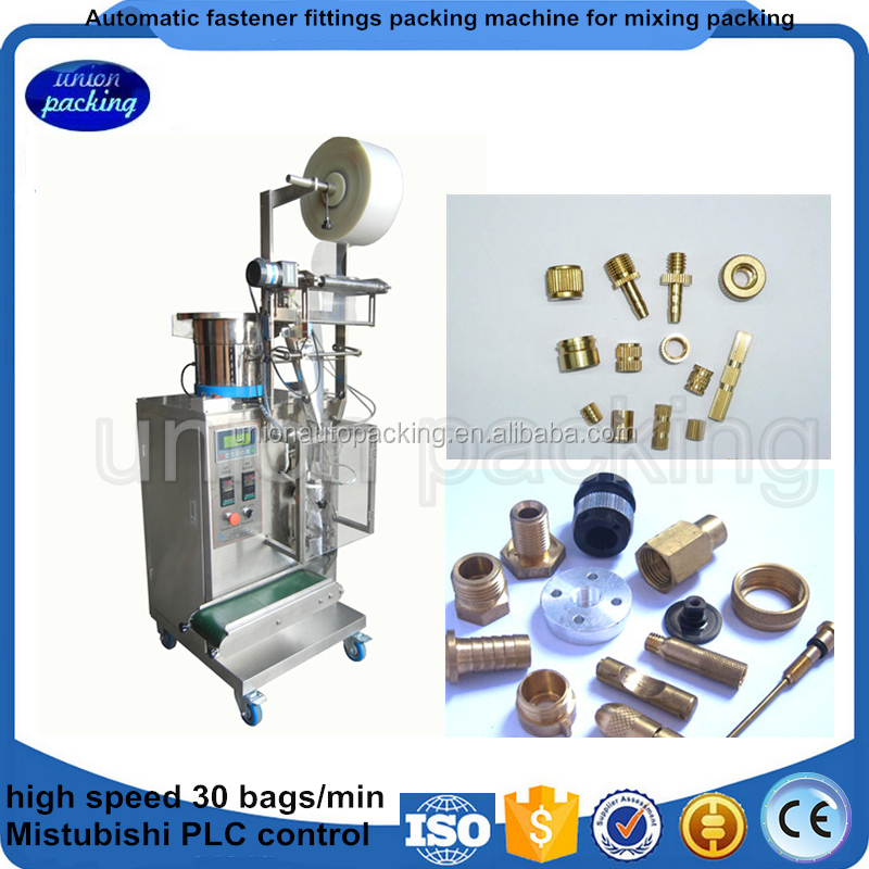 Automatic fastener fitting packing machine for mixing packing,High precision automatic industrial parts
