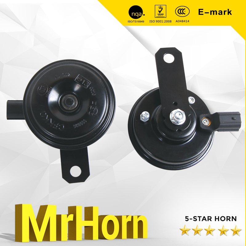 electric horn 71mm Denso horn for car&motorcycle