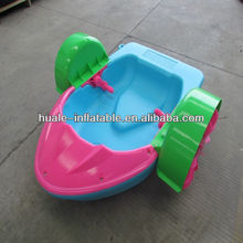 hot sell kids adult interesting hand paddle boat
