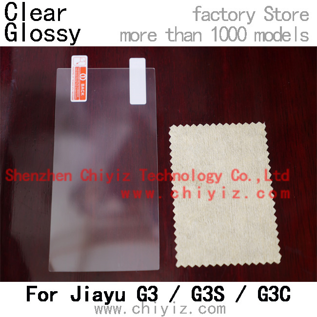 Clear Glossy LCD Screen Protector Guard Cover Film Shield For Jiayu G3 Jiayu G3S Jiayu G3