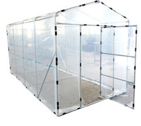 Skyplant hydroponic garden greenhouses grow tent Walk In Green House