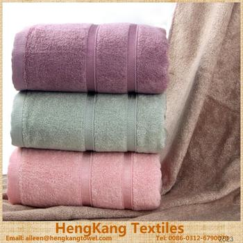China Supplier Room Essentials Bath Towel