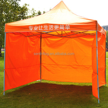 Party fold one step ahead tent nivea sun tent & Party Fold One Step Ahead Tent Nivea Sun Tent - Buy Ahead Tent ...