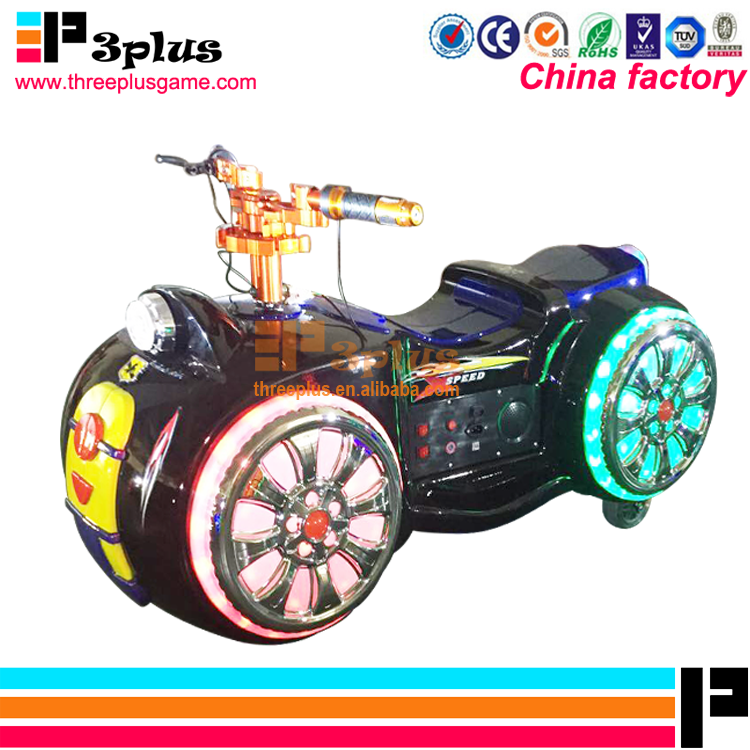 High quality electric moto kids 2 player battery car coin operated amusement rides