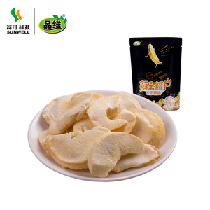 High Quality Sweet Freeze Dried Yellow Peach Freeze Dried Yellow Peach Slice