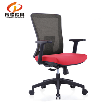 BIFMA Gas Lift Pink Back Manufacturers Best Executives Office Swivel Chair