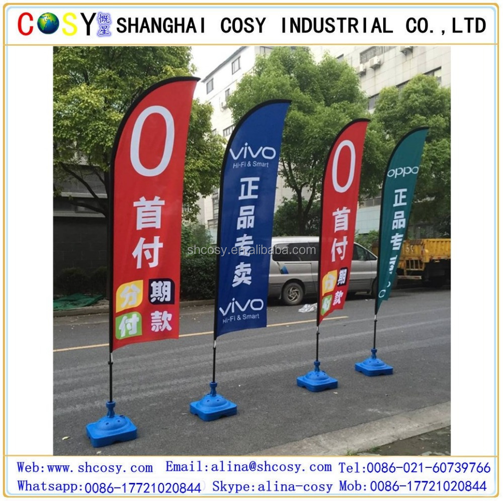 telescopic used flag poles / flag banner / flag stand water bases for wholesale