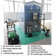 China Puxin Family Size Portable Biogas Anaerobic Digester for Abattoir House Waste Disposal