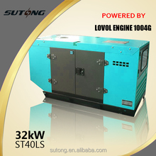 Small power 32kw Lovol watercooled electric power diesel generator