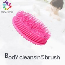 New reusable silicone body bath cleansing brush for baby or adult