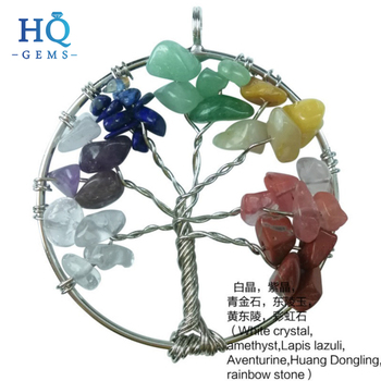 b904153471177 Handmade jewelry living tree of life charms crystal quartz gemstone chips  wire wrap natural stone bead