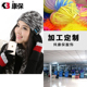 Chunky Knitted Beret Style Fashion Warm Winter Hat Scarf Glove Set