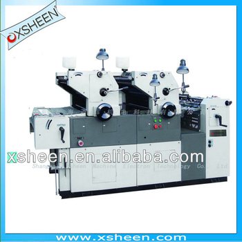 Offset Press Machine Price Two Colors Printing New