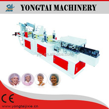 Nonwoven Customized Strip Bouffant Cap Making Machine