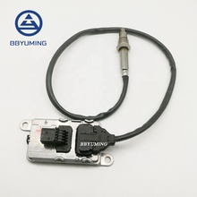China Cummins Nox Sensor, China Cummins Nox Sensor
