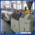Price of plastic PVC hdpe pipe extrusion machine/line for sale