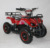 High Quality electric mini quad for kids 800W/500W 36v with CE