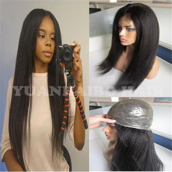 New Arrival 8a grade #1b PU Cap Wig Malaysian Hair Silicone Wig 130% density Kinky Straight Full Thin SKin Wig