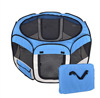 "COLLECTION Blue 45"" Pet Puppy Dog Playpen Exercise Pen Kennel 600d Oxford Cloth Pet Playent"