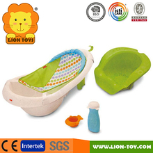Durable Plastic Baby bath tub with bathing seat Similar to Fisher Price