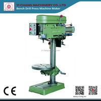 HD-PAM520 16mm Pneumatic Vertical Automatic Drilling Machine
