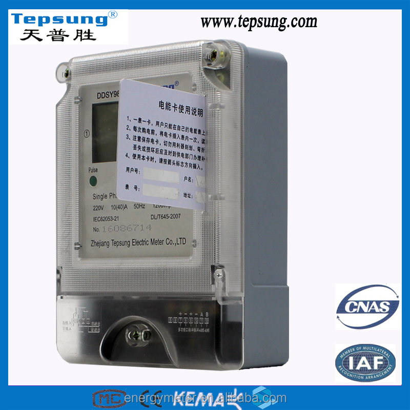 Single Phase Multi-rate Prepaid Electrical Power Meter with Infrared Communication
