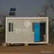 Tiny house kits with duplex house