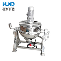 Industrial stainless steel steam jacketed cooking kettle with agitator