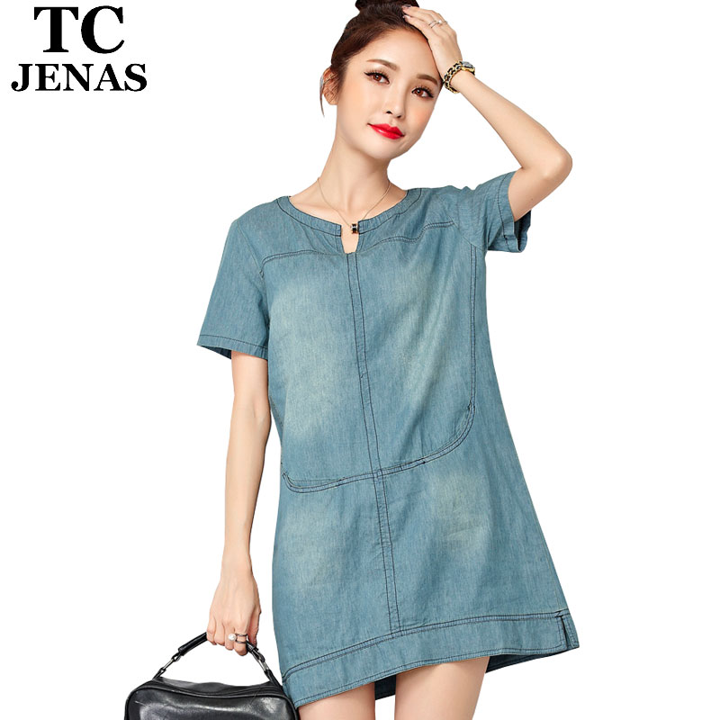 54bc3d7317e9 Get Quotations · TC XL Jeans Dress 2015 Women Loose Summer Style Vintage  Bleached Mini Dresses Casual O Neck