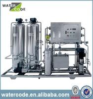 1 Micron Water Filter Cartridge Plant Machine Price