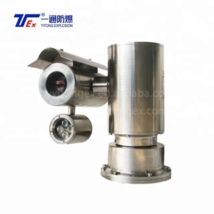 AC220V/AC24V/DC12V IP68 ATEX and IECEx Camera Housing Explosion proof CCTV Camera Casing With IR Wiper