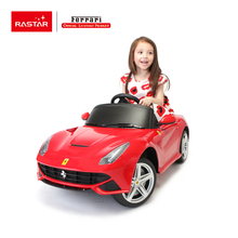 Rastar licensed Rechargeable Battery Operated Toy Baby Car To Drive