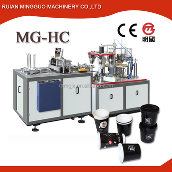 Mg-hc Akr Paper Cup Machine/paper Cup Double Wall Machine - Buy Automatic  Paper Cup Machine Price,Double Wall Paper Coffee Cups,Ark Paper Cup Machine