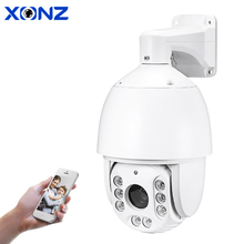 Cheap 3mp 30x 36x 40x Optical Onvif Zoom High Speed Auto Tracking IR Laser Housing Dome PTZ IP CCTV Camera