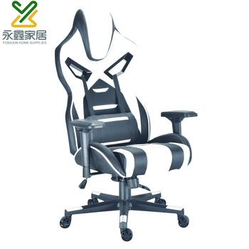 Tremendous Custom White Gaming Chair Ps4 Racing Ergonomic Game Chair Buy Custom Gaming Chair Gaming Chair Ergonomic Ps4 Racing Chair Product On Alibaba Com Uwap Interior Chair Design Uwaporg