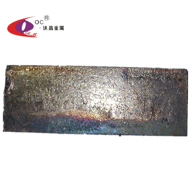 China Supplier High Quality Pure Bismuth Metal Ingots 1kg Price For Sale