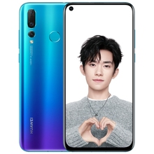 2019 Nuovo Arrivo <span class=keywords><strong>Huawei</strong></span> <span class=keywords><strong>nova</strong></span> <span class=keywords><strong>4</strong></span> Del Telefono Mobile Android Intelligente del Cellulare di 48MP Triple Telecamere 8 GB + 128 GB