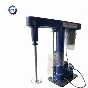 1500L paint dispersing machine/Ink/Glue Mixing Machine