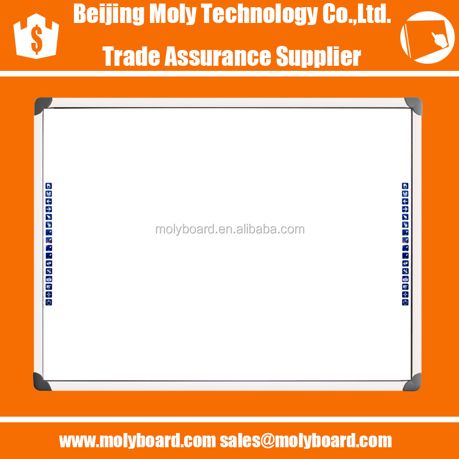MOLYBoard movable office supplies interactive whiteboard