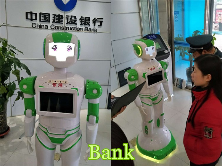 Hotel Concierge Service Robot Humanoid Intelligent Service for Room Equipment