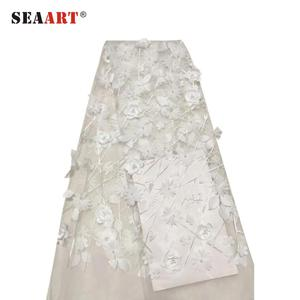White Beaded Embroidery Tulle Lace /Net Lace / Hot Selling Soft African Guipure French Lace Fabric With Pearl