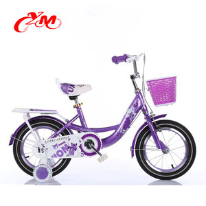 Alibaba 12 inch hero cycle kids/good sport kids bicycle with suspension/hot sale new model kids bike
